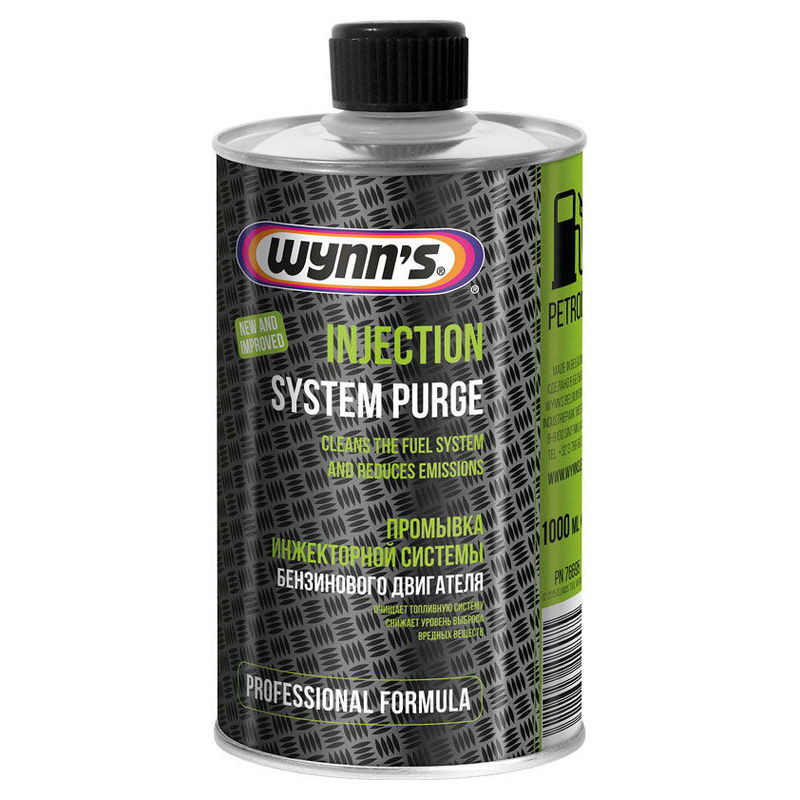 W76695 Injection System Purge